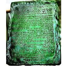 the-emerald-tablets-of-thoth